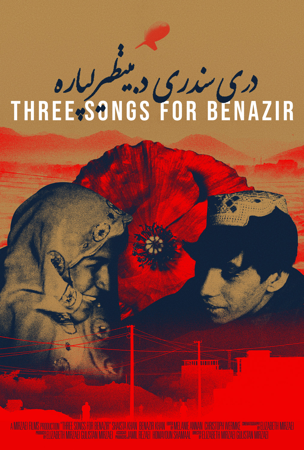 Three Songs for Benazir movie poster